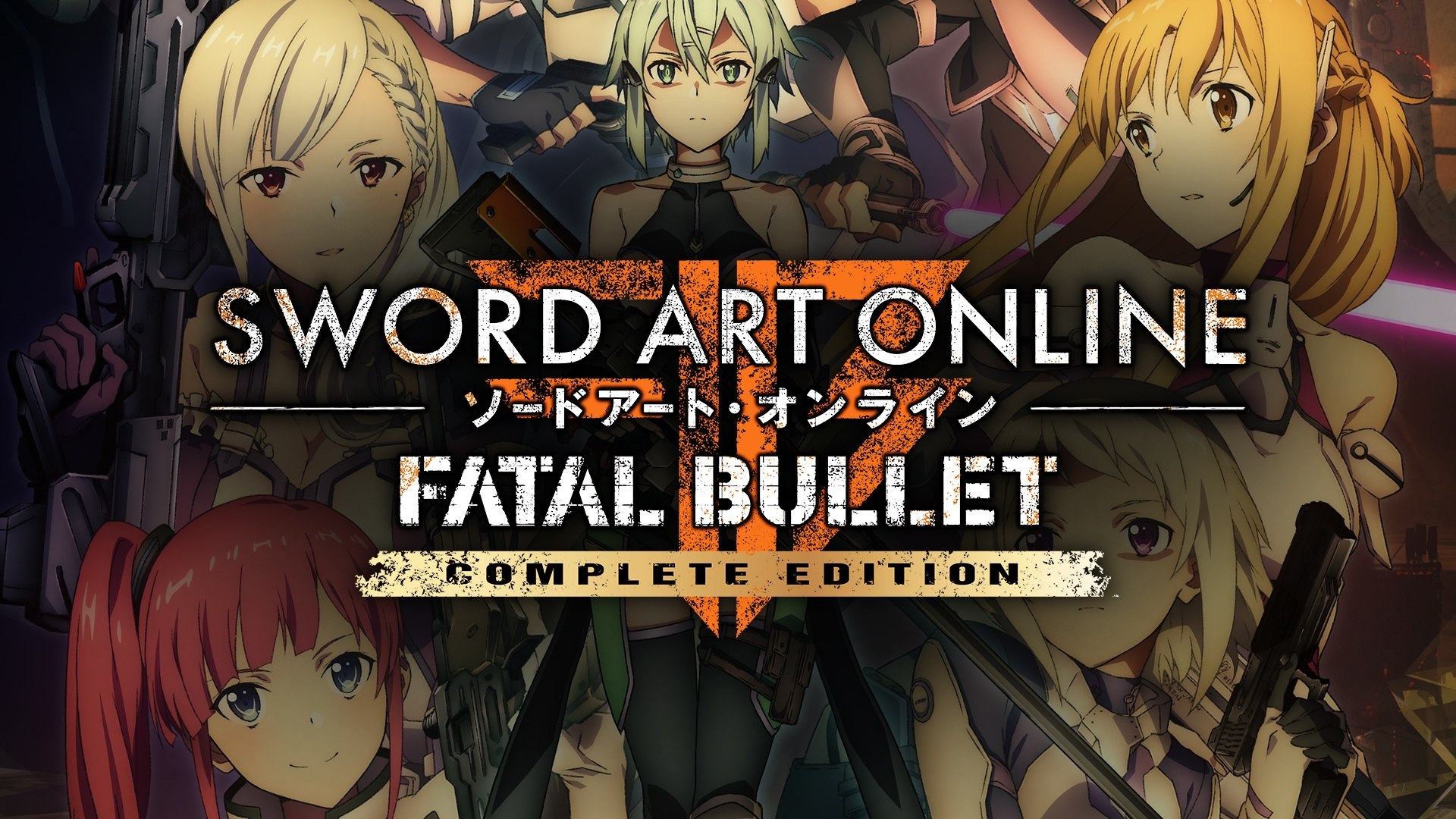 Sword Art Online Fatal Bullet Complete Edition Pc Steam Game