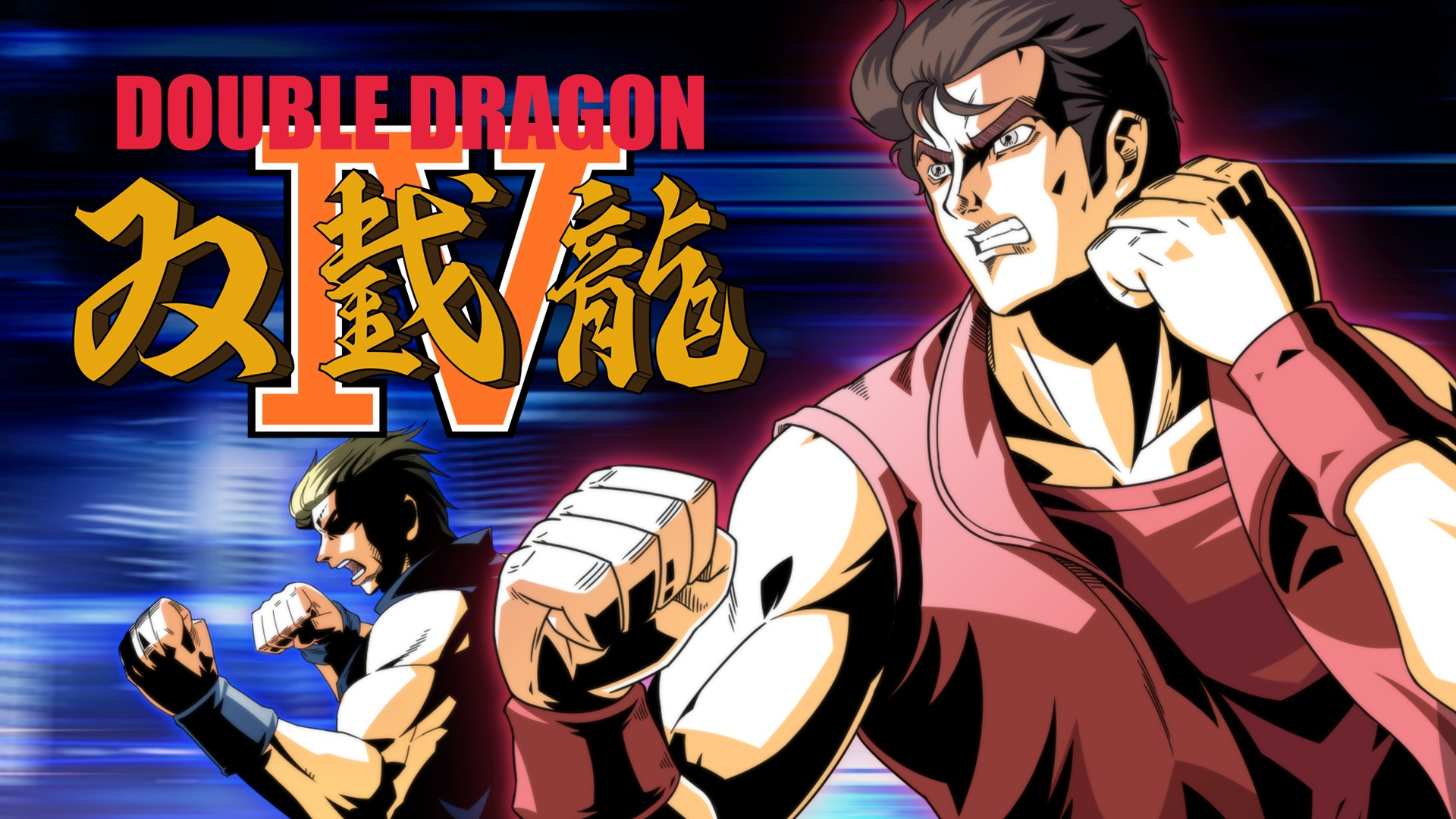 Double Dragon Iv Pc Steam Game Fanatical