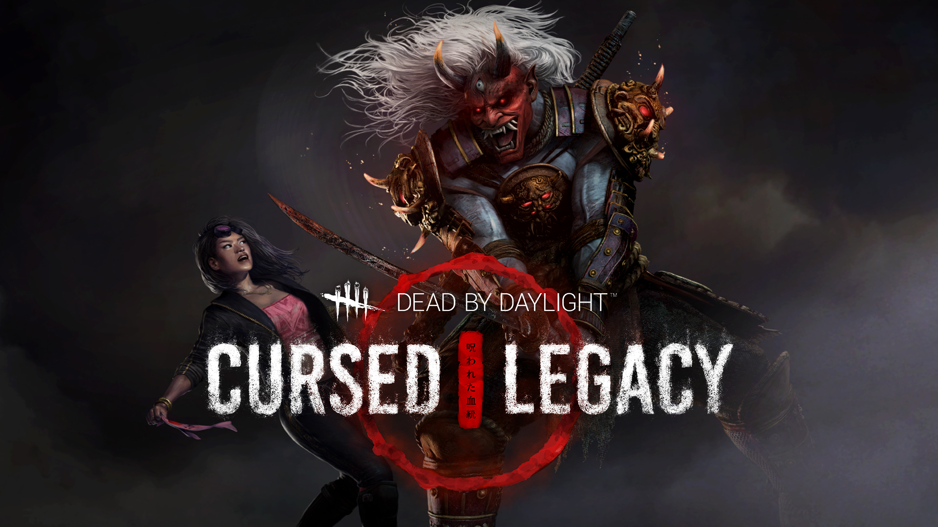 Dead By Daylight Cursed Legacy Chapter Pc Steam Downloadable